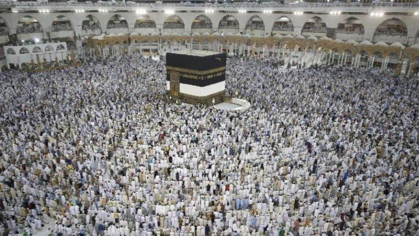 Bu yıl hacca gidilecek mi? Suudi Arabistan'dan yeni karar!