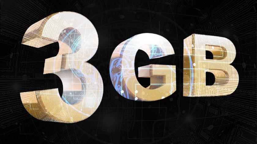 MEB 3 GB internet nasıl alınır? Sadece EBA'da mı geçerli?