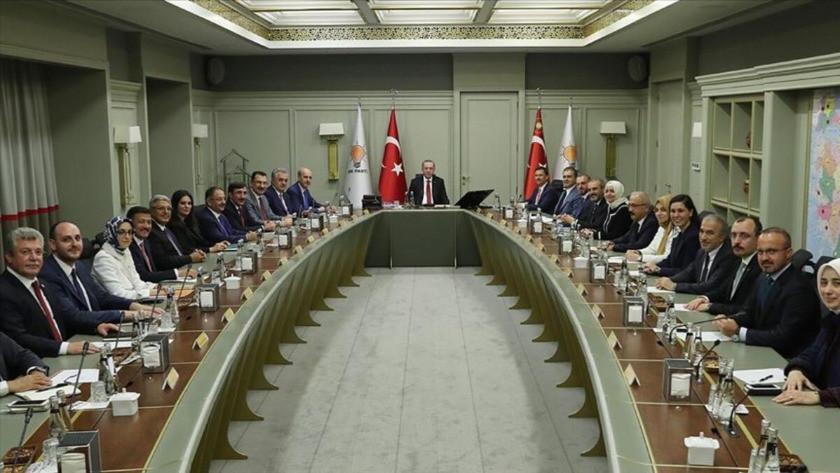 AK Parti MKYK ve MYK toplantıları ertelendi