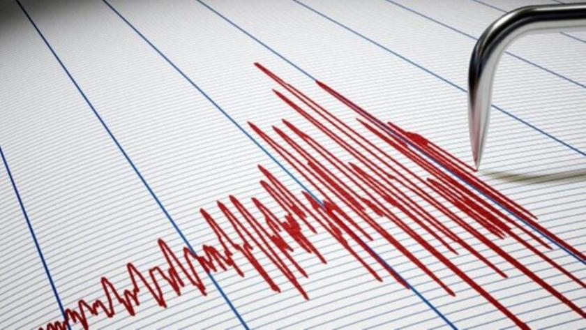 22 Ekim son depremler listesi - AFAD - Kandilli son depremler