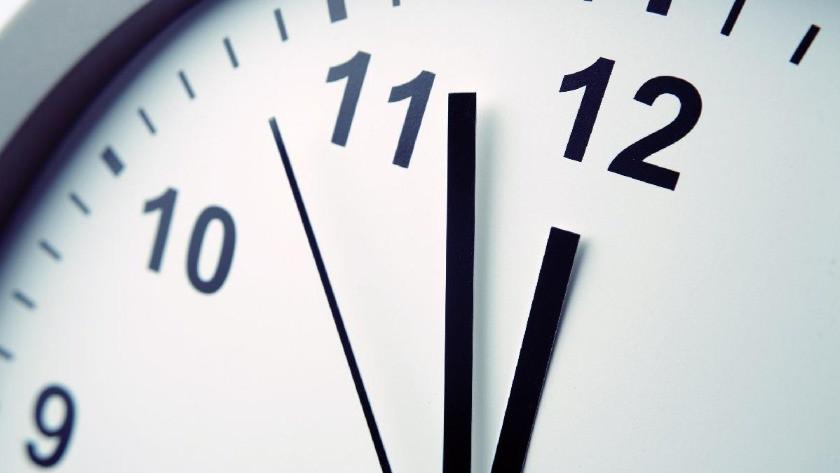 Memurların mesai saatlerine yeni düzenleme! İşte yeni çalışma saatleri