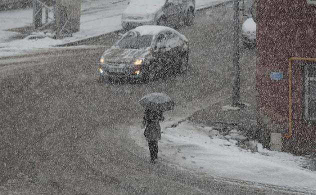 Meteoroloji uyardı! Kar ve sağanak yağış geliyor... - Sayfa 1