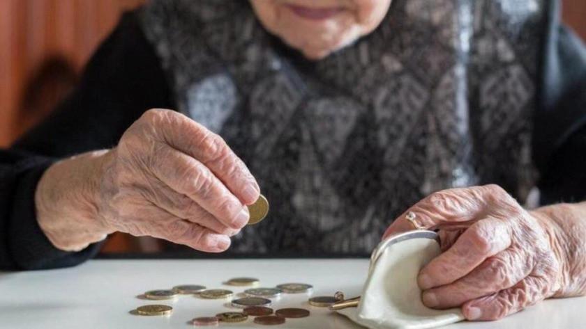 Emekliler maaşlarını nasıl alacak? İçişleri Bakanlığı'ndan önemli duyuru
