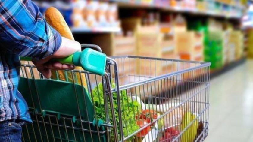 Marketlerde hangi ürünler satılacak? İşte genelgeye göre zorunlu ihtiyaç maddeleri