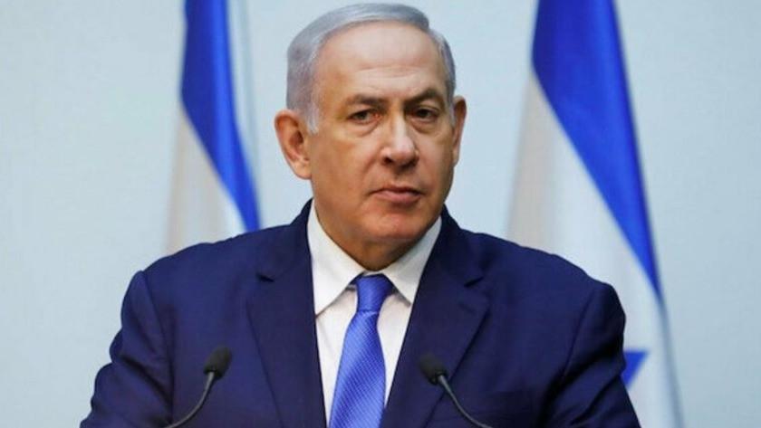 Netanyahu'nun 'bizi destekliyor' dediği o ülkeden itiraz geldi