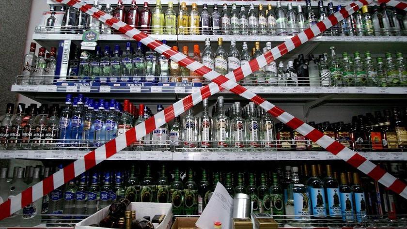 İçişleri Bakanlığı'nın hafta sonu alkol satış yasağına tepki