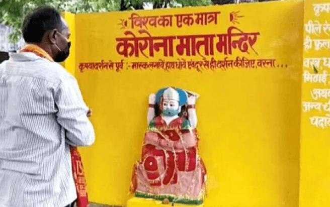 Hindistan'da koronavirüse 'çare' için tapınak kuruldu! - Sayfa 4
