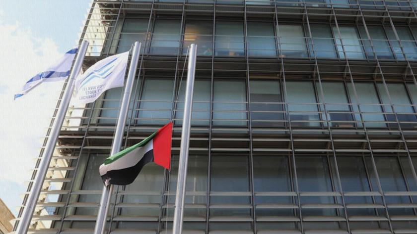 BAE, İsrail'in Tel Aviv kentinde büyükelçilik açtı
