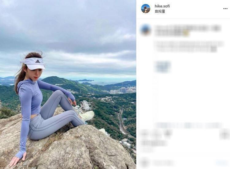 Selfie çekmek için kayalıklara çıkan Fenomen Sofia Cheung uçurumdan düştü! - Sayfa 2