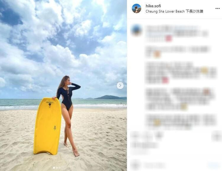 Selfie çekmek için kayalıklara çıkan Fenomen Sofia Cheung uçurumdan düştü! - Sayfa 4