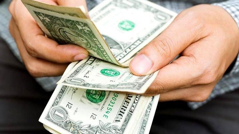 ABD Merkez Bankası FED, beklenen faiz kararını açıkladı