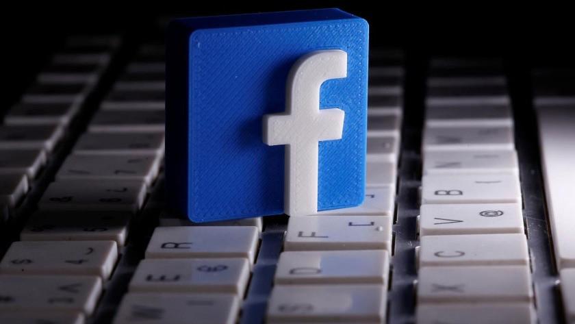 Facebook'un eski çalışandan çarpıcı iddia!