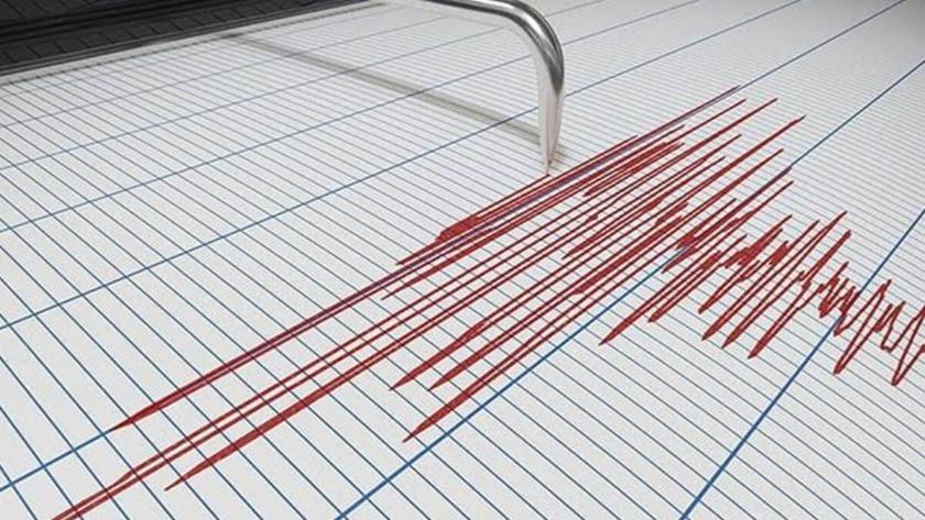 Ege Denizi'nde korkutan deprem! Depremin büyüklüğü...